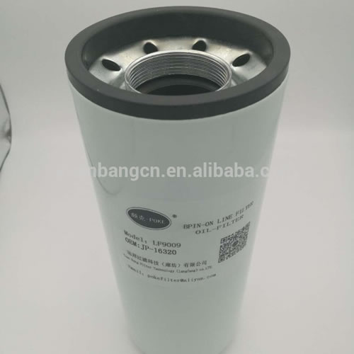 oil-filter-LF9009-High-quality-replacement-filter