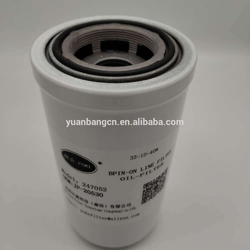 NEW-OEM-Clarke-filter-247052-hydraulic-oil